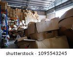 Poorly Organized Warehouse Wit...