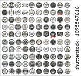 mega collection of retro... | Shutterstock .eps vector #1095547616