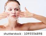 beautiful young caucasian...   Shutterstock . vector #1095556898