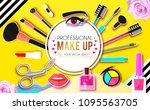make up paper art background.... | Shutterstock .eps vector #1095563705