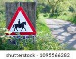 horse pony riding beware...   Shutterstock . vector #1095566282
