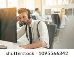 worried or frustrated business... | Shutterstock . vector #1095566342