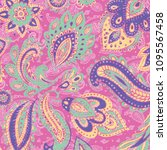 floral paisley pattern trendy...   Shutterstock .eps vector #1095567458