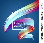 modern colorful flow poster....   Shutterstock .eps vector #1095578378
