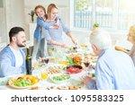 portrait of happy family... | Shutterstock . vector #1095583325