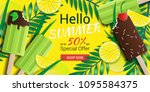 hello summer special offer... | Shutterstock .eps vector #1095584375