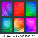 modern abstract annual report ... | Shutterstock .eps vector #1095585182