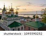 Orthodox Church In Nizhny...