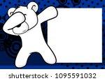 dab dabbing pose polar bear kid ... | Shutterstock .eps vector #1095591032