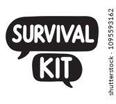 survival kit. vector hand drawn ... | Shutterstock .eps vector #1095593162