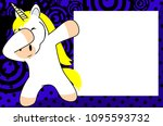 dab dabbing pose unicorn kid... | Shutterstock .eps vector #1095593732