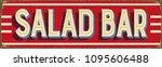 vintage style vector metal sign ... | Shutterstock .eps vector #1095606488