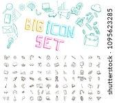 set of hand drawn education ...   Shutterstock .eps vector #1095623285