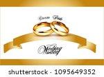 vector golden wedding rings.... | Shutterstock .eps vector #1095649352