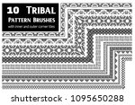 tribal  ethnic vector pattern... | Shutterstock .eps vector #1095650288