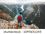 brave man traveling in norway... | Shutterstock . vector #1095651245