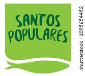 translation  popular saints... | Shutterstock .eps vector #1095654452