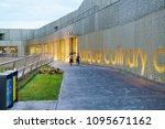 donostia san sebastian  basque... | Shutterstock . vector #1095671162