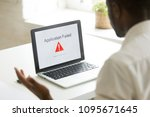 frustrated unhappy worker... | Shutterstock . vector #1095671645
