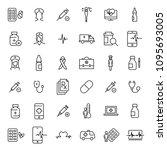 set of premium hospital icons...   Shutterstock .eps vector #1095693005