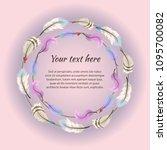vector template in gentle...   Shutterstock .eps vector #1095700082