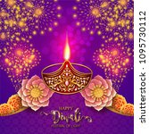 happy diwali festival card with ... | Shutterstock .eps vector #1095730112
