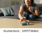 asmathic girl catching inhaler... | Shutterstock . vector #1095736862