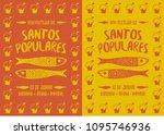 translation  come celebrate... | Shutterstock .eps vector #1095746936