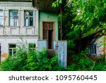 abandoned house in chernobyl  a ... | Shutterstock . vector #1095760445