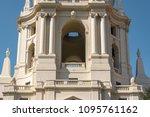 pasadena  california   usa  ... | Shutterstock . vector #1095761162