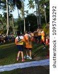 ko samui  thailand   may 20 ... | Shutterstock . vector #1095763292