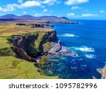 scenic footage from the drone... | Shutterstock . vector #1095782996