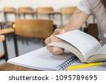 selective focus.high school or...   Shutterstock . vector #1095789695