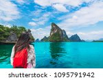 traveler woman with backpack... | Shutterstock . vector #1095791942
