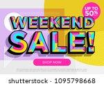 weekend sale vector banner.... | Shutterstock .eps vector #1095798668