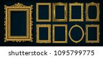 set of decorative vintage... | Shutterstock .eps vector #1095799775
