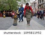 lhasa  tibet autonomous region  ... | Shutterstock . vector #1095811952