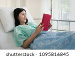 asian young woman patient...   Shutterstock . vector #1095816845