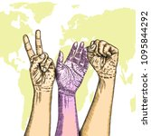 raised hands with fist on... | Shutterstock .eps vector #1095844292