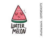water melon pattern.vector... | Shutterstock .eps vector #1095854375