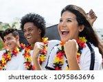 happy german soccer fans about... | Shutterstock . vector #1095863696