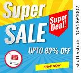 super sale on blue background   Shutterstock .eps vector #1095864002