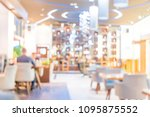 blur coffee shop or cafe... | Shutterstock . vector #1095875552