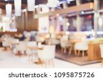 blurred background of... | Shutterstock . vector #1095875726