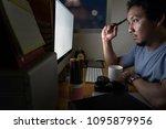 portrait of asia businessman... | Shutterstock . vector #1095879956