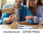 closeup sale representative... | Shutterstock . vector #1095879968