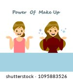beautiful woman before and... | Shutterstock .eps vector #1095883526