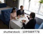 top view image of business... | Shutterstock . vector #1095889778