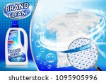 laundry detergent ad poster.... | Shutterstock .eps vector #1095905996