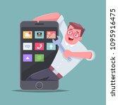 mobile application developer.... | Shutterstock .eps vector #1095916475